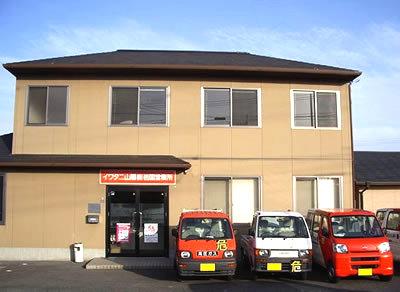 branch_15_iwakuni2-w400