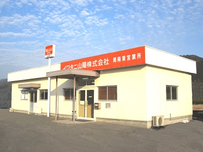 branch_19_shyunan012-w400