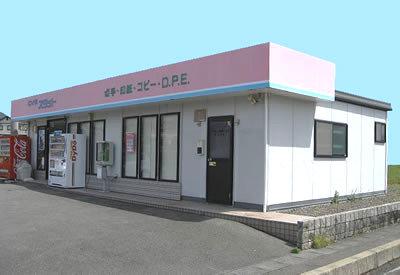 branch_23_mine2-w400