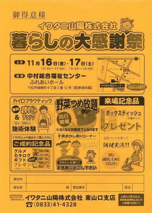 scan-30w1400