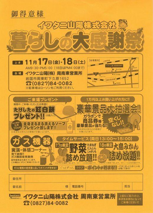 scan-7w800